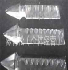 廠家直銷水晶燈掛件,水晶火箭頭,燈飾配件 ,批零兼售