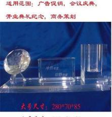 水晶三件套 水晶辦公用品 水晶商務禮品贈送 會議禮品