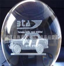 荐 优质供应水晶球汽车logo内雕 精美内雕水晶球 水晶工艺品