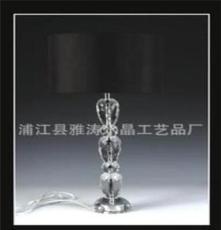 現代風格臺燈 簡約臺燈 酒店客房臺燈 水晶臺燈@