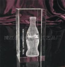 水晶內雕可樂瓶、水晶內雕酒瓶蓋、公司會議禮品、商務水晶禮品