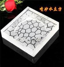 特价直销 工业礼品水晶烟缸 开业礼品 商务礼品公司办公用品