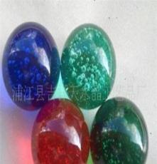 廠家直 供應水晶球、彩色水晶氣泡球