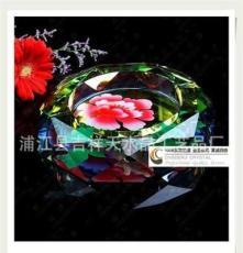 供應水晶煙灰缸,水晶工藝禮品,水晶工藝品