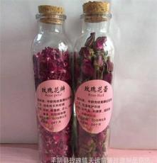 廠家批發 2015年新花 平陰玫瑰花茶精選瓶裝低溫花蕾茶
