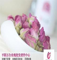 平陰縣玫瑰鎮花草茶