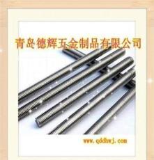 不銹鋼304螺柱、不銹鋼316螺柱、鍍彩鋅螺柱、熱鍍鋅螺柱