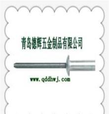 日照優質封閉型抽芯拉鉚釘、鋼結構抽芯拉鉚釘、開口型拉鉚釘