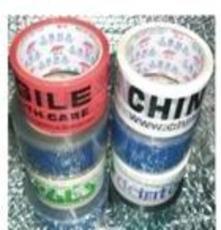 供应青岛优质印刷包装胶带