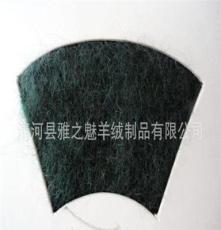 [雅之魅]機織手編極品雪貂絨線24s/2 廠家直銷供應高絨貂絨紗線