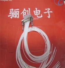 矩形連接器 歡迎搶購 正品J30J-15ZKWP7-J廠家熱賣