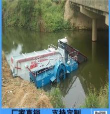 科大收割粉碎水草船 湖面保洁船 全地形水面垃圾打捞船
