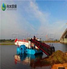 供应水草水葫芦清理船 效率高易操作全自动化操作