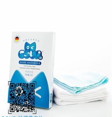 Coup 妙招洗衣片是一款绿色健康环保的洗涤产品