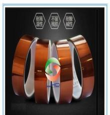 厂家供应深圳金手指高温胶带 ,高粘性,厚度0.05mm  用于电器绝缘保护