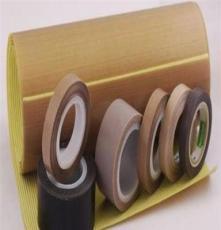 提供黑色铁氟龙高温胶带,特氟龙,量大价格从优