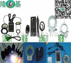 CCD檢測儀光源