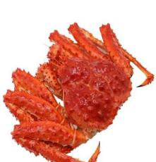 供應進口智利新鮮熟凍帝王蟹 帝皇蟹 深海大螃蟹 水產品批發商