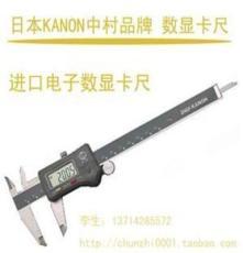 日本电子数显游标卡尺0-400mm 中村KANON高精度数显