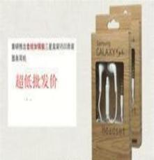 三星i9500原装耳机小米HTC S4 N7100 i9300 I9220线控手