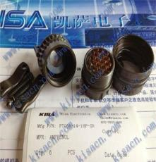 凱薩代理原裝進口/連接器射頻同軸456E-117  Amphenol