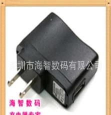 深圳厂家手机充电器批发 18650充电器 USB充电器 5V500MA