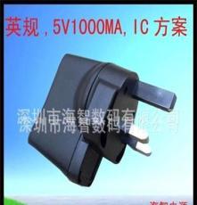 厂家直销USB充电器 手机充电器 电源适配器 足5V1A