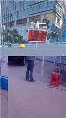 深圳光明新區JJY-C01環境監測TSP-揚塵檢測儀-24小時在線揚塵監測系統包