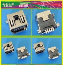 迷你 5PIN USB 前插后貼 MINI-5PIN USB插座