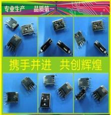 應貼片MINI USB 5P母座 USB插座 圖