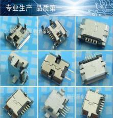 供應 USB連接器 MICRO-插件 5.9 USB母座