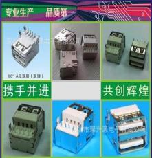 特價供應USB插座,USB A母雙層90度 Dip全包型/半包型