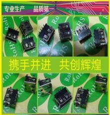 供應USB母座90度 短體10mm/USB A母座短體90°DIP式 環保