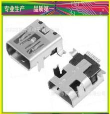 供應 usb母座 mini usb插頭插座usb mini-10P貼片 飛利浦