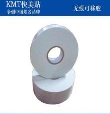 厂家供应无痕可移胶反复黏贴不留残胶0.8mm粘度大小颜色可定制