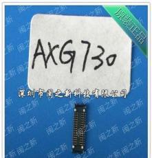 供應AXG812044原裝松下panasonic連接器保證質量公座12p