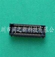 供應松下連接器AXE320124原裝進口保證質量