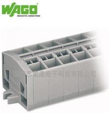萬可WAGO  264-207  4線接線端子排 帶有固定耳 特價供應