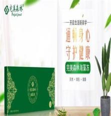 深圳市完美一生健康管理完美森林海藻冻,清理肠道,排出宿便