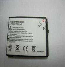 十二年手机电池外贸工厂 厂家直批 多普达HTC S620手机电池