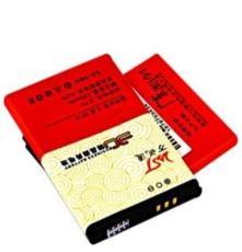 外贸手机电池厂家 供应三星D618 S3500 E598手机电池 优质耐用