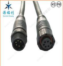 M12塑膠螺帽五芯公母對接防水連接器/LED/路燈/尼龍防水接頭
