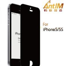 苹果iPhone5s防窥钢化玻璃膜 苹果手机5保护膜 iPhone5S防窥膜