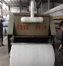 精梭牌棉花梳理机价格 吸尘式梳理机生产信息