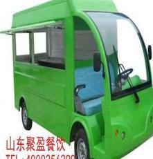 保定电动餐车创业不是梦,小吃车就业好帮手,山东聚盈餐车