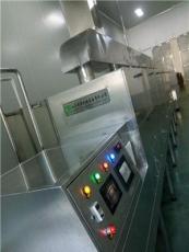 黃豆烘焙熟化設備廠家直銷