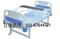 上海松江供应ABS-4单摇家用护理床