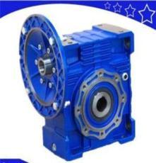 RV50-60-0.37KW-D2減速機