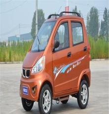 耀隆電動汽車龍行款 四輪電動轎車  老年代步車