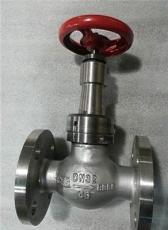 氨用截止阀AWJ45F-25P